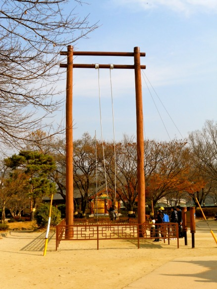 Chun Hyang's swing