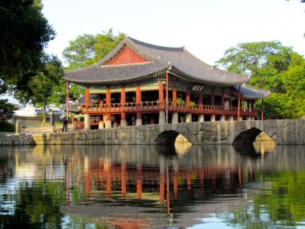 Gwanghallu Garden