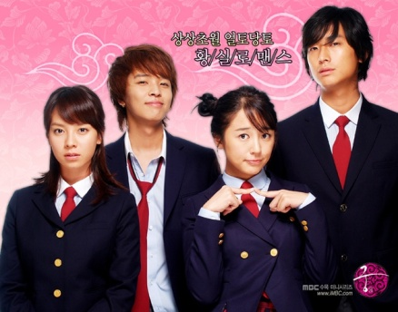 Kdrama Princess Hours (2006)