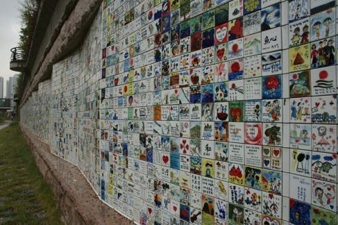 Wall of hope in Chyeonggyecheon Stream