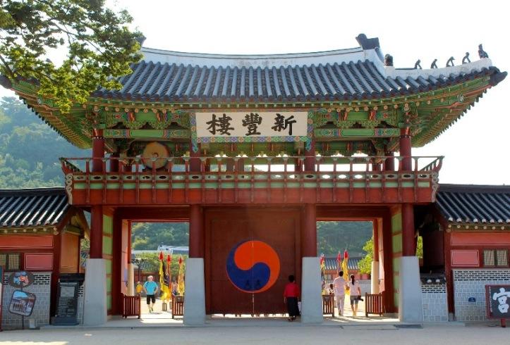 Haenggung Palace, Suwon