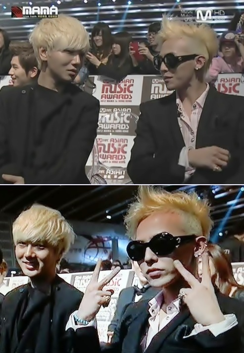 Yesung & G-Dragon at MaMa 2012