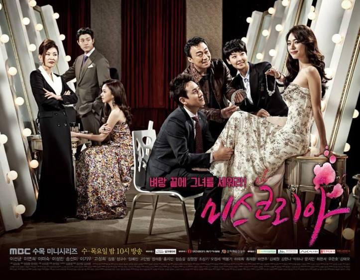 photo source : koreandrama.org