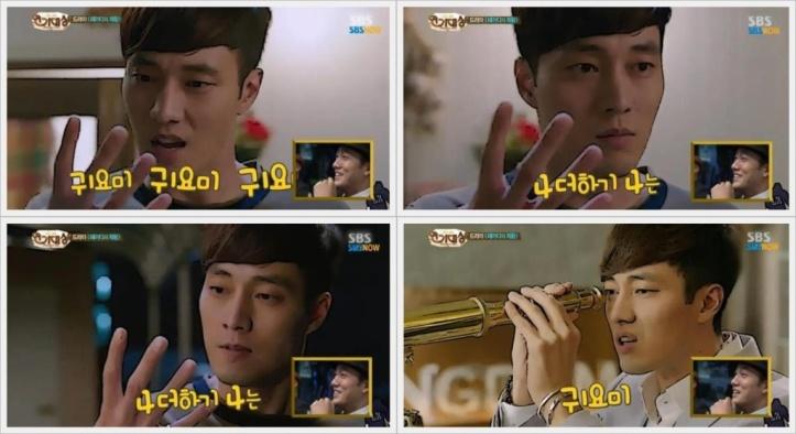Joo Joong Won's Gwiyomi Dance #4
