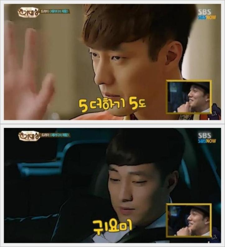 Joo Joong Won's Gwiyomi Dance #5