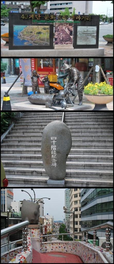 40 Step Cultural Tour Street Busan