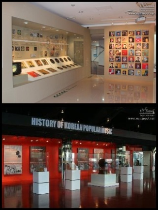 kpop exhibition hall