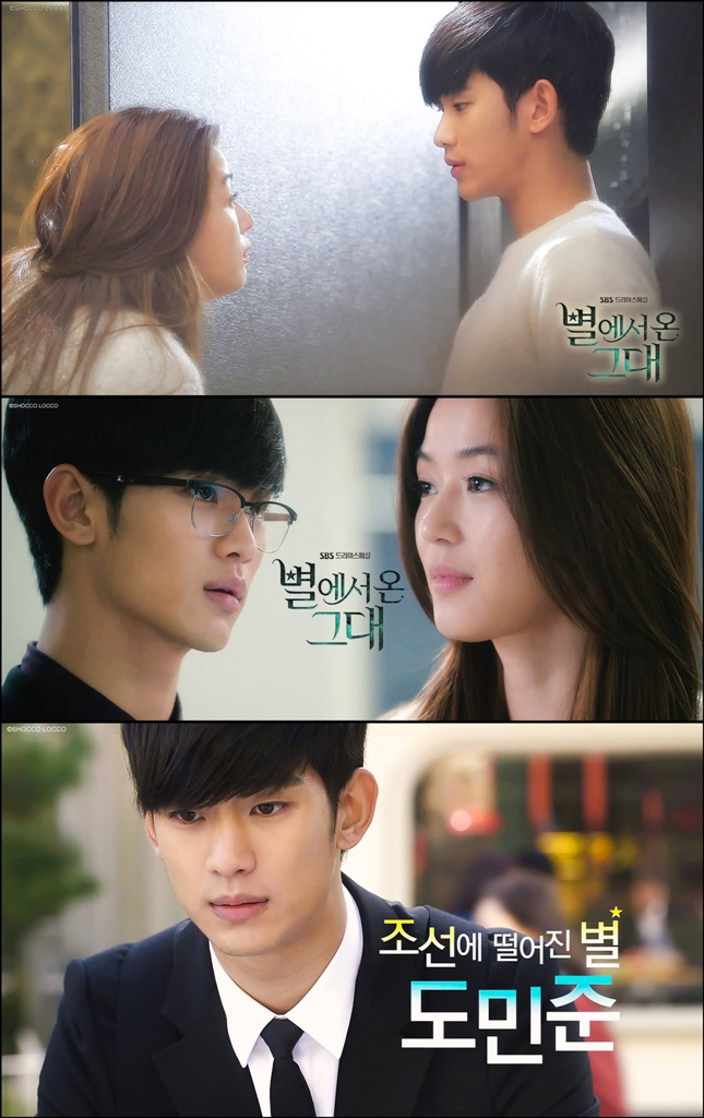[kdrama] You Who Came From The Stars