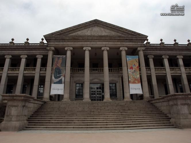 National Museum of Art, Deoksugung Palace, Seoul
