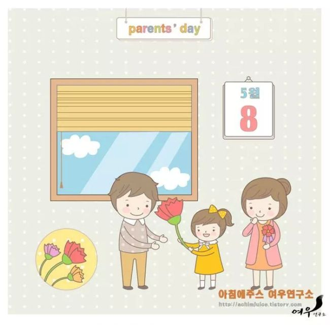 Parent's Day in South Korea