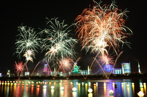 Pohang Firework International Festival