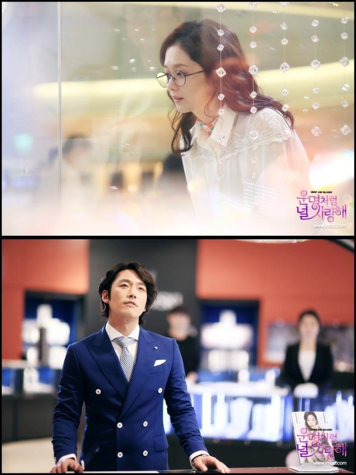 Kim Mi Young (Jang Nara) & Lee Gun (Jang Hyuk)