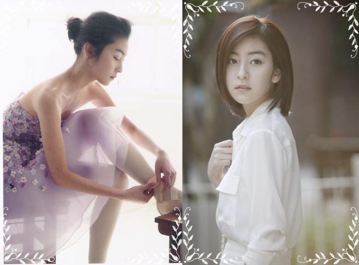 Wang Ji Won sebagai Kang Se Ra