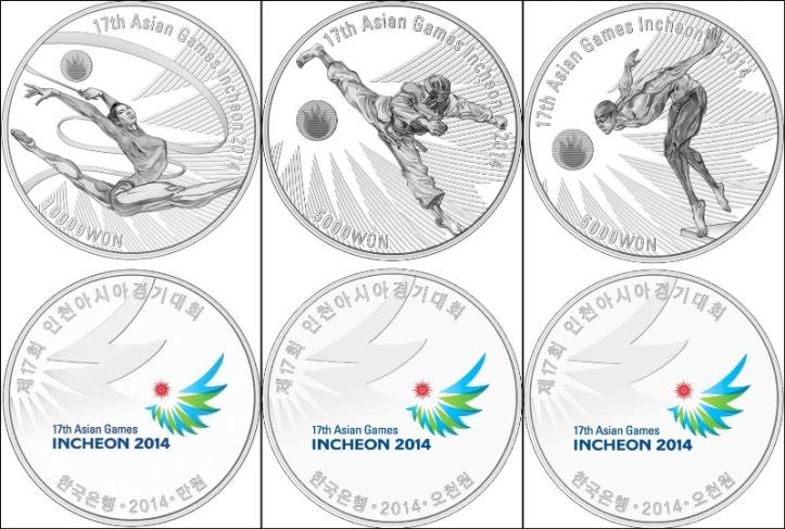 Koin perak (silver) yang diedarkan masing-masing sebanyak 12.500 koin terdiri dari nominal 10.000 won, 5.000 won berlambang olahragataekwondodan 5.000 won berlambang olahraga renang photo credit to : http://www.coin-database.com