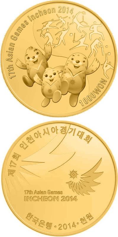Koin perunggu (bronze) yang diedarkan sebanyak 17.500 koin dengan nilai nominal 1.000 won photo credit to : http://www.coin-database.com