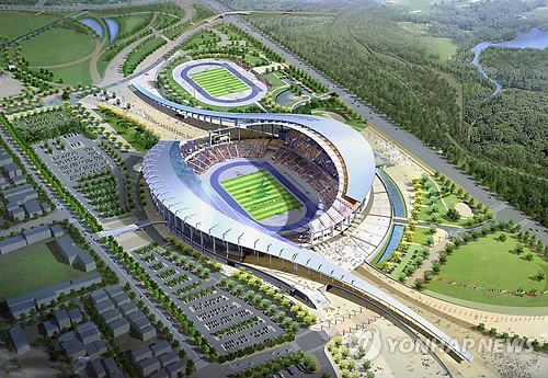 Asiad Main Stadium, Incheon