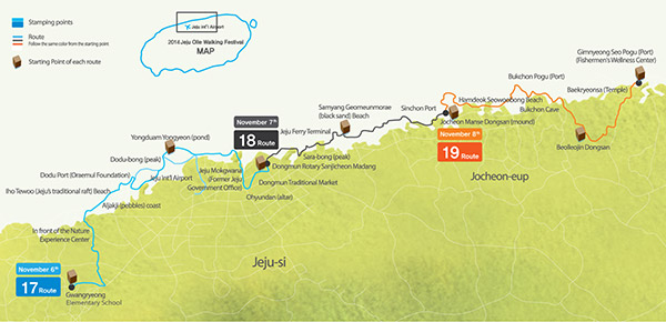 Olle Trail Route for 2014 Walking Festival (photo source credit to : jejuolle.org)