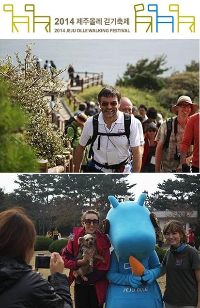 Jeju Olle Trail (photo source credit to : jejuolle.org)