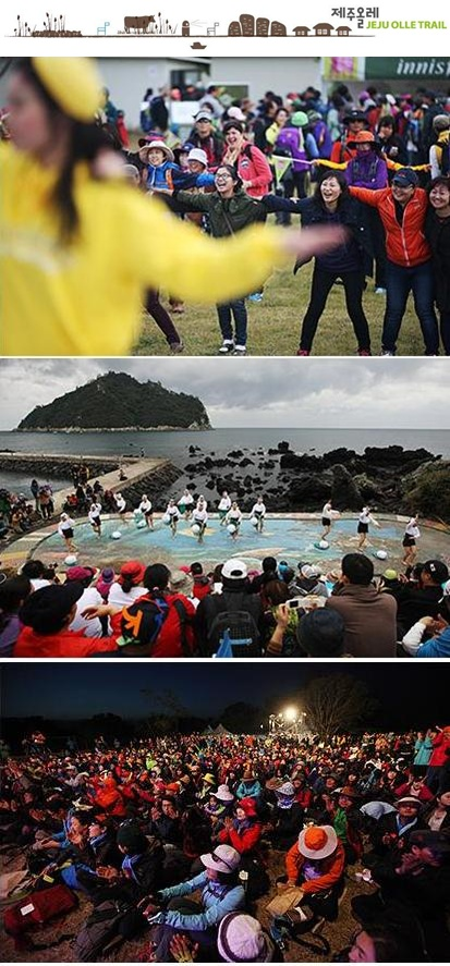 Jeju Olle Walking Festival (photo source credit to : jejuolle.org)