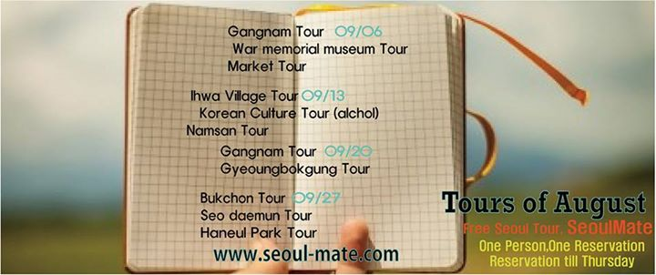 SeoulMate (photo source credit to : SeoulMate FP)