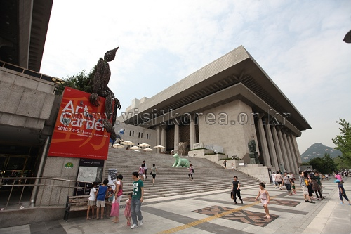 Sejong Center (photo source credit to : KTO)
