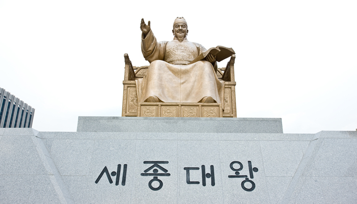 The Great of King Sejong's statue (photo source credit to : KTO)