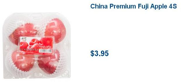 Apel Fuji Premium from Cina (screenpic from : http://www.fairprice.com.sg)