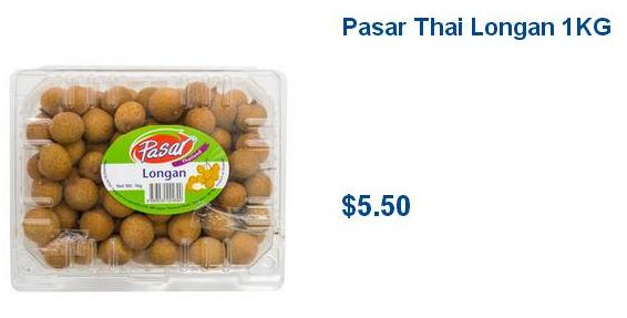 Lengkeng from Thailand (screenpic from : http://www.fairprice.com.sg)