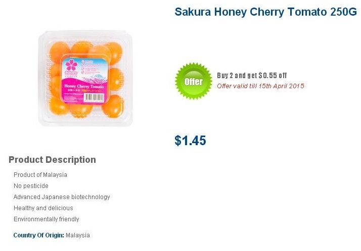 Tomat Cheri from Malaysia (screenpic from : http://www.fairprice.com.sg)