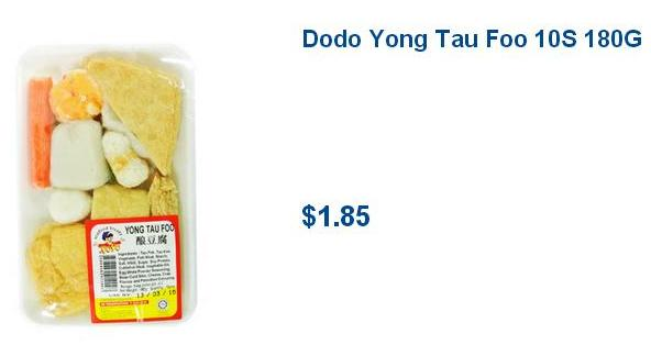 And this is my most favorite.... YONG TAU FOO (screenpic from : http://www.fairprice.com.sg)