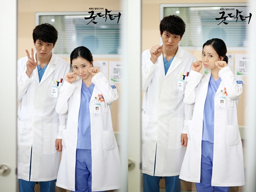 Joo Won & Moon Chae Won (Good Doctor)
