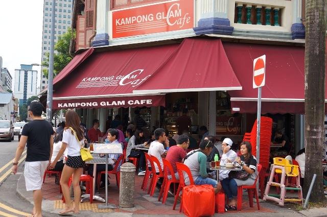 halal sg kampong glam cafe2