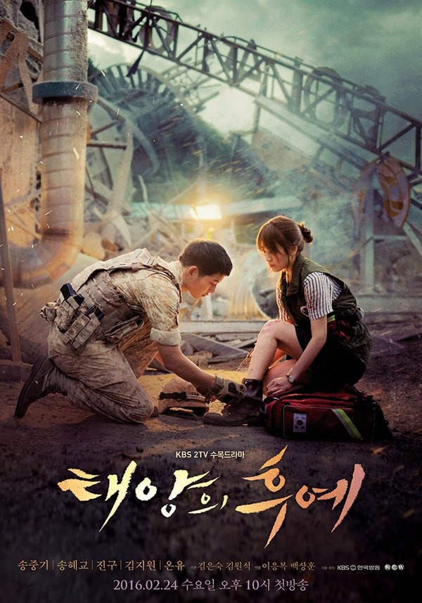 Descendants-of-the-Sun-Poster1